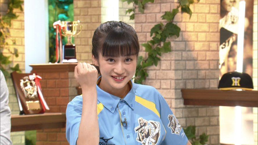 【川上千尋】虎マネNMB48ちっひー出演・8/26虎バンキャプ画像。ロジャースの顔真似シェイクダウンwww