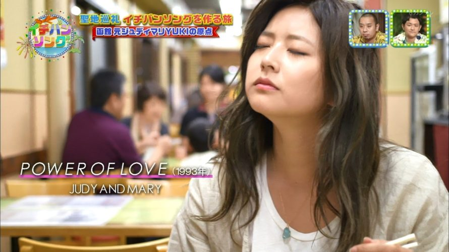 【NMB48】Miyuuさん、表情やアクセントまでそっくり過ぎて見てて震えたwイチバンソングキャプ画像。