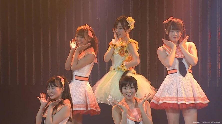 【須藤凜々花】りりぽん卒業公演まとめ。お疲れ様でした。渋谷でまってるぜー!【挨拶全文有】