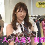 【吉田朱里】アカリン出演8/30「探検バクモン」キャプ画像。AKB48グループ衣装工房に潜入。