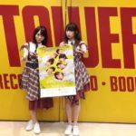 【吉田朱里】アカリン、朱里さんとAKB48 49thリリースキャンペーンで大阪回遊中の模様。