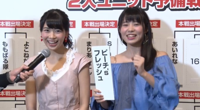 【NMB48】AKB48グループ ユニットじゃんけん大会2017・予備選組み合わせ決定。