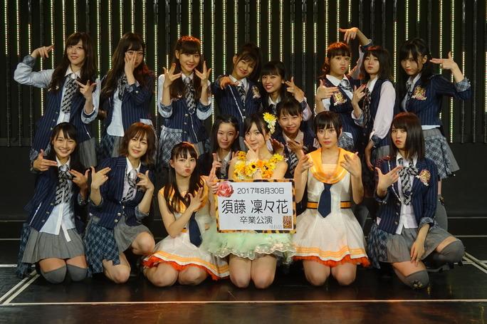 【須藤凜々花】りりぽん卒業公演、金子支配人ぐぐたす投稿画像など。