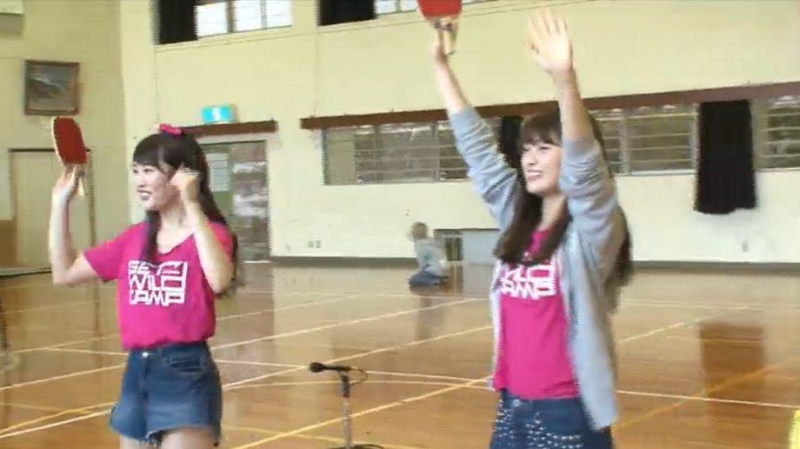 【NMB48】卓球グランプリチームM予選は川上礼奈・渋谷凪咲ペアが1位wワーストはみぃーきw