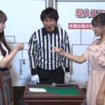 【NMB48】AKBじゃんけん予備選・「nyamm」本戦へ。しおり、このみんが敗退。