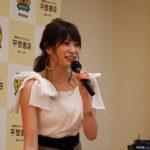 【吉田朱里】徳島・平惣徳島店フォトブックイベント動画ニュースが配信。