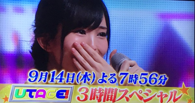【山本彩】9月14日UTAGE!3時間SP予告動画。さや姉泣いてる。