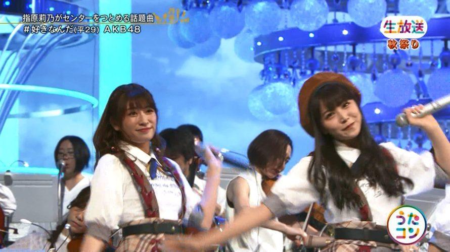 【白間美瑠/吉田朱里】みるるん・アカリン出演、9月5日うたコンキャプ画像。