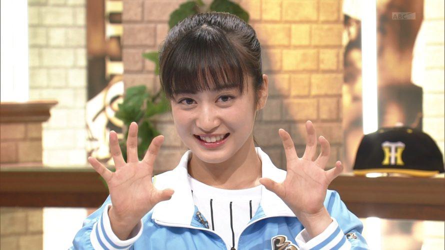 【川上千尋】虎マネNMB48・ちっひー出演、9/9虎バンキャプ画像。大事な所でちょっと噛むw今週は「拝啓、鳥谷敬様」