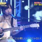 【山本彩】さや姉出演『UTAGE!まだまだ夏は終わらないぞスペシャル』キャプ画像。