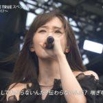 【山本彩】Love Music「ドリウタフェス」密着キャプ画像。さや姉カッコイイ、ホントに。