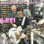 【山本彩】さや姉出演「にじいろジーン」キャプ画像。キャプテン、ギターを買う。