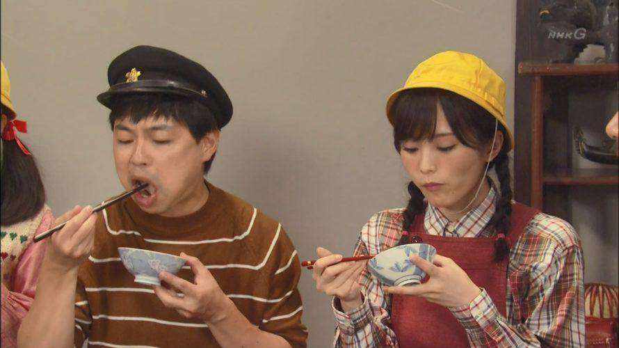 【山本彩】さや姉出演「植木等とのぼせもん」第五話キャプ画像。黄色い帽子w