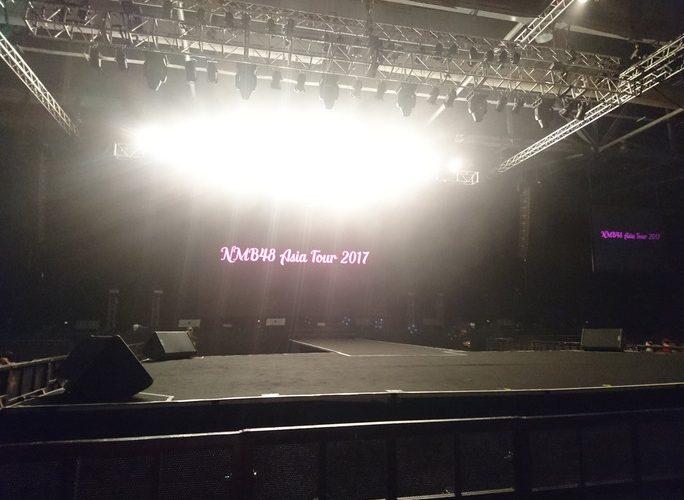 【NMB48】ASIA TOUR 2017@香港・開演前の現地の様子など。
