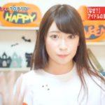 【吉田朱里】ランク王国 渋谷・原宿の女性300人に聞いた「注目のYouTuber」7位にアカリンw