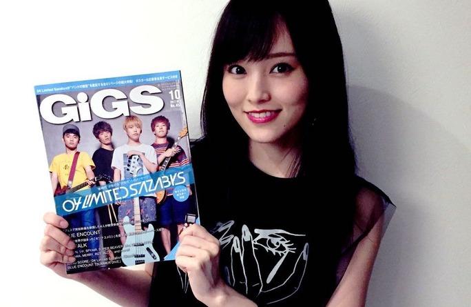 【山本彩】さや姉がGiGS11月号に登場。最新曲のバンドスコアも掲載の模様。