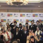【城恵理子/内木志】ジョーちゃんここちゃんが「大阪文化芸術フェス2017」の会見に参加。いらっしゃ~い ( ´∀`)ゞ