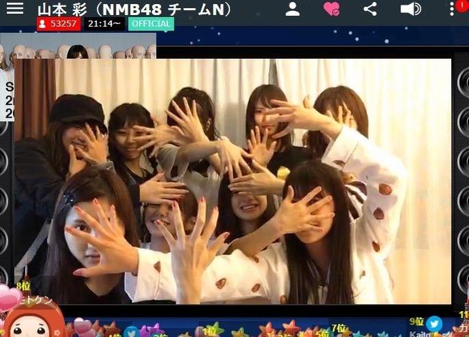 【NMB48】ライブ終わりのSHOWROOM・どっきりや生配信の限界に挑むさや姉w有野さんに見られてたw