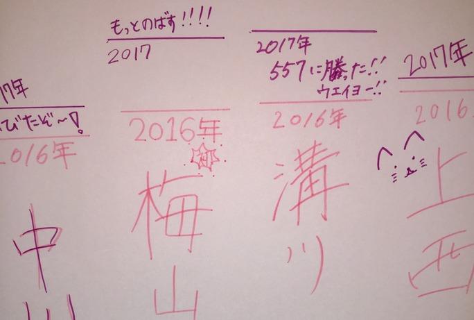 【NMB48】メッンバーの身長測定画像など。ココナ対実来、ミオ対リナw