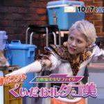 【NMB48】次回AKB48SHOW!はみるみる美術館と木下百花卒業スペシャル!【予告】