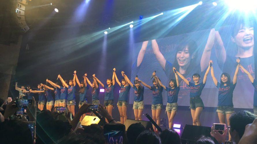 【NMB48】アジアツアー2017@台湾 ATT SHOW BOX 昼公演、撮影可能タイムの画像や動画など。