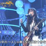 【山本彩】さや姉出演・うたコンキャプ画像。オーシャンゼリ姉〜♪2ndアルバムから「JOKER」も披露。