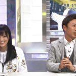 【山本彩】虎マネ・さや姉遂にレッドスターとスタジオで。10月7日虎バンキャプ画像。阪神NMBコーナーにツアーの宣伝までw