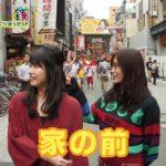【山本彩】さや姉出演、京都いろどり日記キャプ画像。2人とも楽しそうだったw