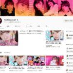 【吉田朱里】アカリンの女子力動画・登録者数が40万人突破!目指せ50万。