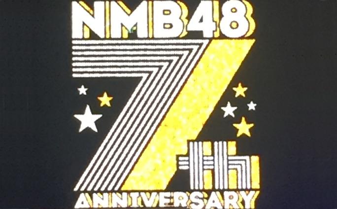 【NMB48】2018年1月からカンテレで日曜お昼にレギュラー番組、12月にCSテレ朝で特番が決定!MCで発表。