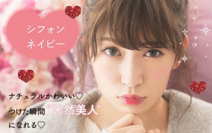 【吉田朱里】アカリンがカラコン「eye closet」のイメージモデルに。
