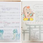 【岩田桃夏】ももるんの御朱印集め2番目は今宮戎神社。えべっさん。