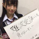【鵜野みずき/石塚朱莉/川上千尋/大段舞依/水田詩織/上西怜】10月19日の夕方NMB48出演メンバーが発表。