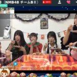 【NMB48】りかてぃーと一緒にハロウィンパーティの様子とか。【動画有】