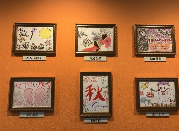 【NMB48】パシフィコ横浜に展示・メンバー作の絵。秋がテーマ?