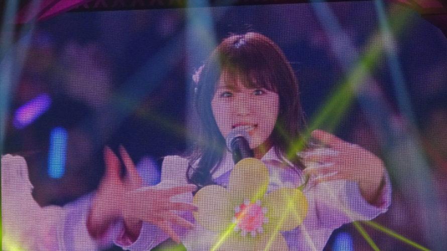 【NMB48】渡辺麻友卒業コンサート・金子支配人ぐぐたす投稿画像。