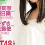 【鵜野みずき/大段舞依】月刊エンタメ2018年1月号・みぃーきまいちの「美形お姉さんレア水着」グラビアw