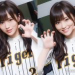 【山本彩】さや姉、インタビューで阪神タイガース横田選手にエールか?プロ野球珍プレー・好プレー大賞は26日19時から。