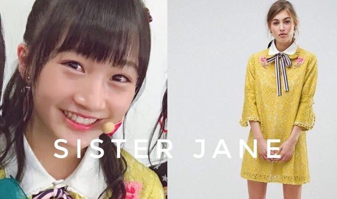 【NMB48】ベストヒット歌謡祭2017で初披露された17thシングル「ワロタピーポー」の衣装が話題に。