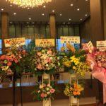 【山本彩】さや姉identityツアー@東京NHKホール、お花も豪華。