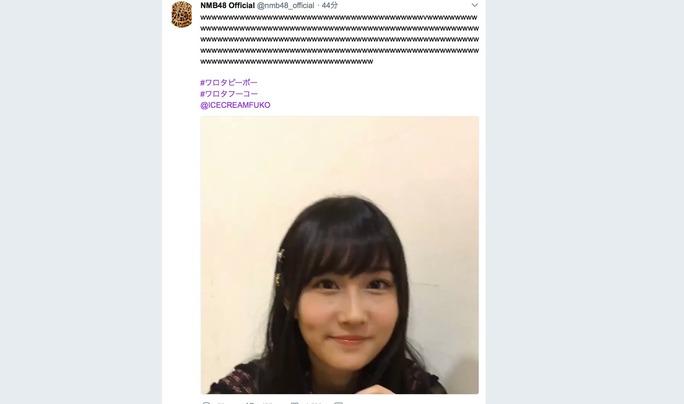 【矢倉楓子】ワロタフーコーwwwwWWWWwwwwWWWWwwww