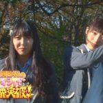 【NMB48】1月27日放送「NMB48のナイショで限界突破!ボコスカガチンコ対決!」PR動画リーダー編が公開