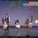 【林萌々香】モカちゃん、催眠術を掛けられ変なダンスを始めるw