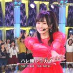 【山本彩】2017FNS歌謡祭・さや姉参加アニメソング名曲メドレー「ハレ晴レユカイ」キャプ画像。