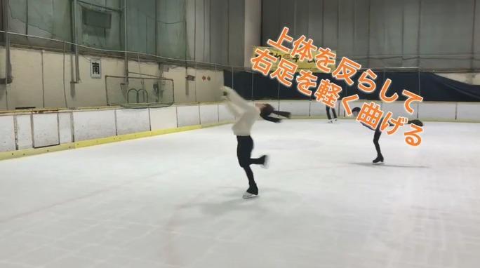 【川上千尋】ちっひーのフィギュアスケート講座Lesson7・レイバックスピン。後ろの少年とコラボ風に終わるw
