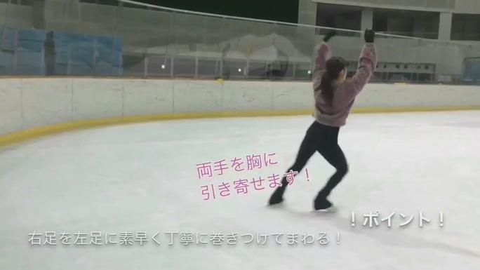 【川上千尋】Lesson2・クロススピン!ちっひーのフィギュアスケート講座。回転の加速がステキ。