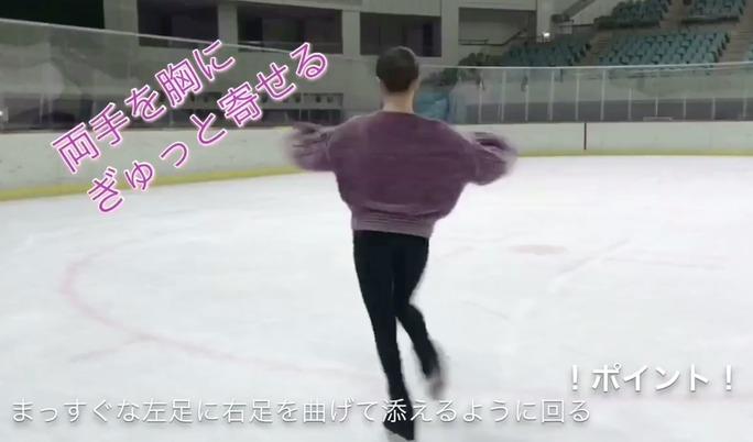 【川上千尋】ちっひーのフィギュアスケート講座・ Lesson1「スタンドスピン」