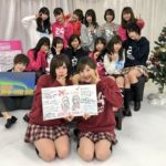 【NMB48】YNN 24時間テレビちゃん、最後はなるもか号泣からの一本締め!みんなお疲れ様でした。面白かった。