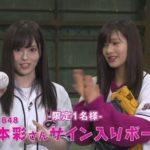 【谷川愛梨】YouTubeさゆりちゃんねる・さや姉とキャッチボールしてみた動画が公開