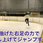 【川上千尋】ちっひーのフィギュアスケート講座Lesson10・ループジャンプ!ムズいw